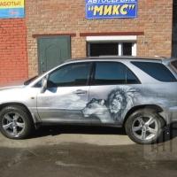 Lexus ПРАЙД